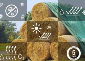 Флис для укрытия сена и соломы TopTex 130